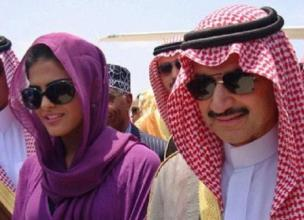 This Saudi Prince Is Giving Away His Entire $32bn Fortune To Charity!