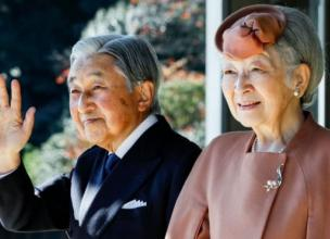 All the Traditions Japanese Emperor Akihito Has Broken