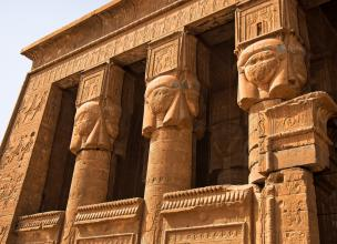 Dendera Temple the Home of Many Ancient Mysteries