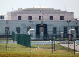 Fort Knox: Secrets, Fun Facts, and the Defense
