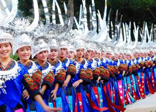 Introduction to Yunnan Ethnic Minorities