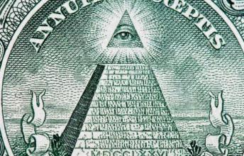 Illuminati - The Initiation process explained