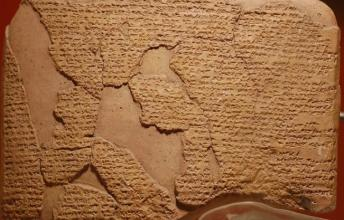 Egyptian Hittite peace treaty - One of the oldest treaties in the world