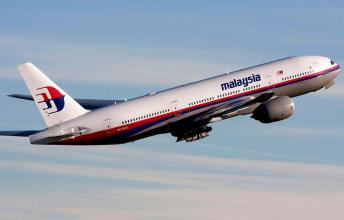 Could it be that Fight MH370 landed on water? Found debris confirms conspiracy theories!