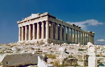 Greek Architecture that changed History