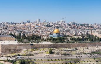 Jerusalem over the Years – Complex History of the City