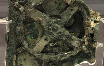 The Antikythera Mechanism Explained