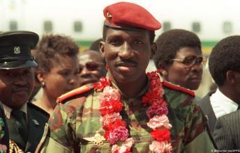Thomas Sankara – Legacy of Charismatic African Leader