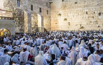 Wailing Wall in Israel, a Place for Prayer for more than 2,000 Years