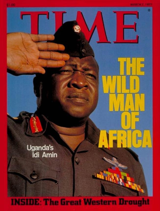 Idi Amin - the road from a Boxing champion to a dictatorship
