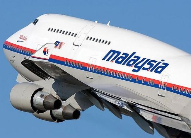 Flight MH370 conspiracy theories - what happened to the plane?
