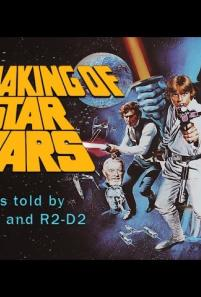 star wars documentary