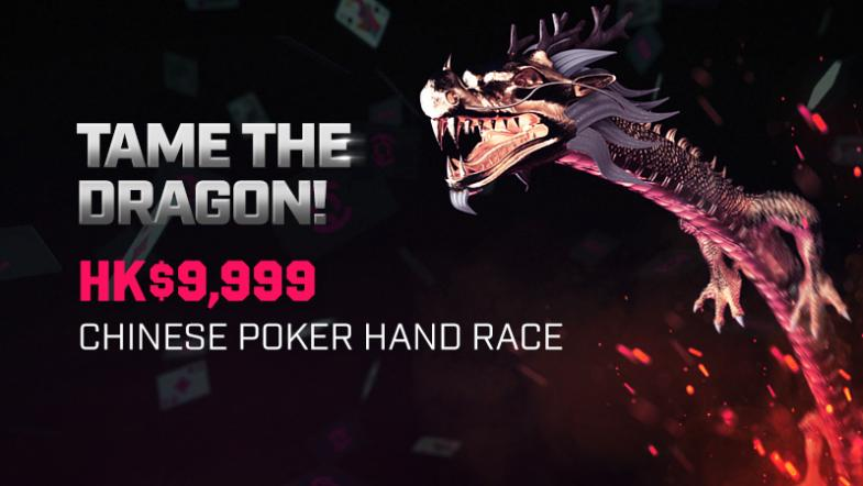 Chinese Poker Promotion
