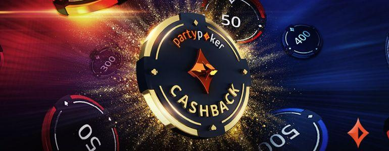 partypoker to Reward Table Starters With Double Cashback
