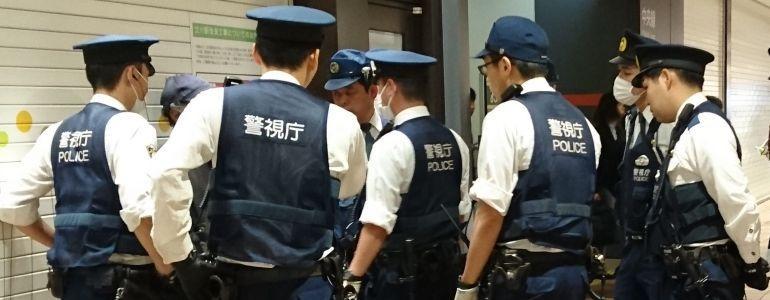 Police Raid Illegal Poker Den Tied to Yakuza