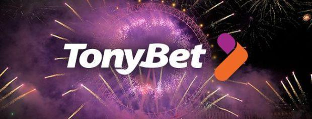 TonyBet's Ultimate Poker Brawl