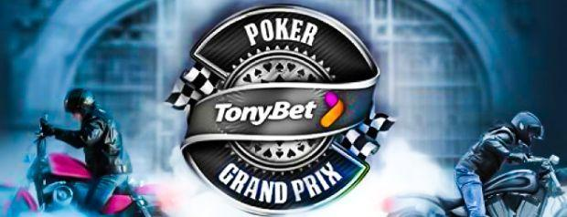 TonyBet Poker Launches Open Face Chinese Poker Grand Prix
