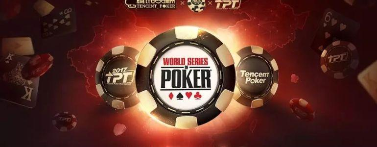 WSOP and Tencent Unveil WSOP China Schedule