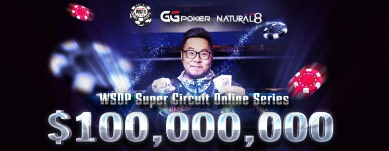 WSOP Super Circuit Online Comes to Natural8