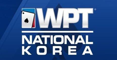 WPT Korea Cancelled
