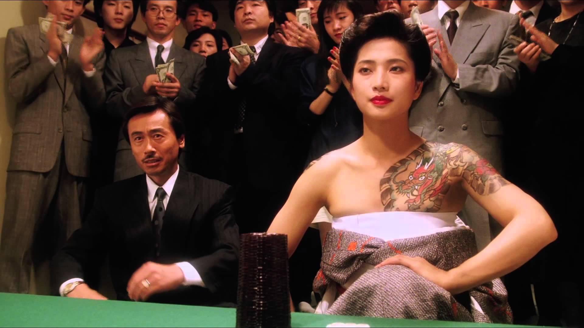 God of gambling full movie legalized gambling in virginia