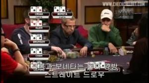 High Stakes Poker Season 7 Episode 12 Thumbnail