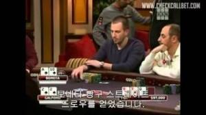 High Stakes Poker Season 7 Episode 13 Thumbnail