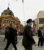 Aussie Millions Aussie Millions Cash Game 2010 Episode 12 Thumbnail