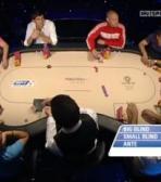 EPT European Poker Tour Season 6 Kiev Thumbnail