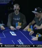 EPT10 Prague Final Table Live Replay Thumbnail