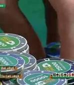 Irish Open Irish Open 2011 Episode 2 Thumbnail