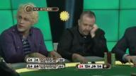 The Big Game - Viffer and Negreanu weird calls