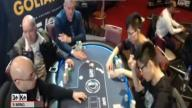 GUKPT Reading 2016 - Huge Call From Hui Jin