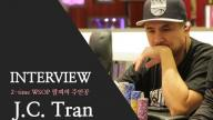 Holdem School Interviews JC Tran