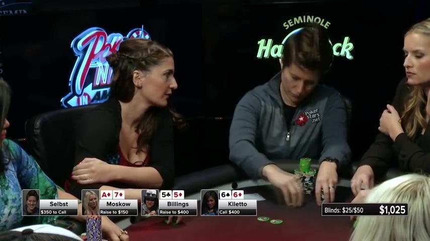 Poker Night in America S02 Ep02