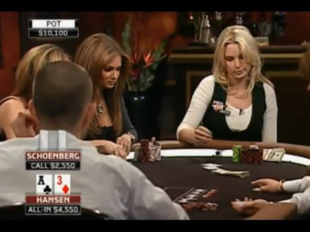 Poker After Dark - How To Lose With Quads