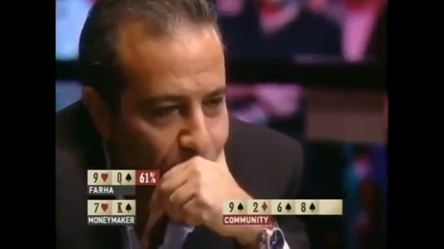 WSOP Classics - Moneymaker vs Farha